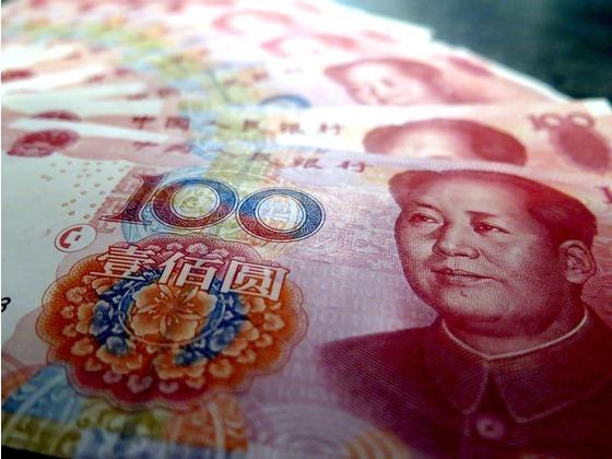 """""""一带一路""""需绿化中国银行业"""