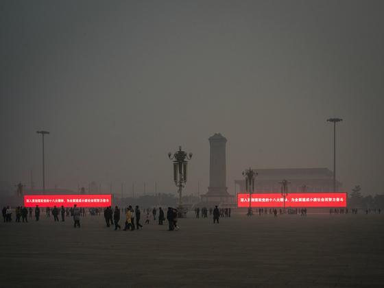 2016年中国环境领域的几大看点