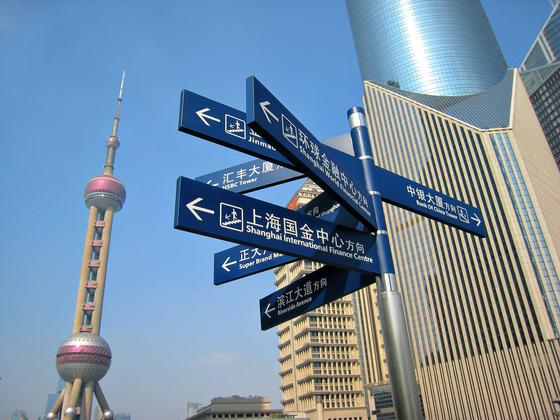 中国新绿色债券规定对可持续投资有何意义?