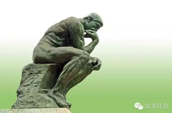 独立思考,可能是人生路上最重要的一课
