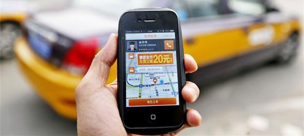 约租车和全面深化改革