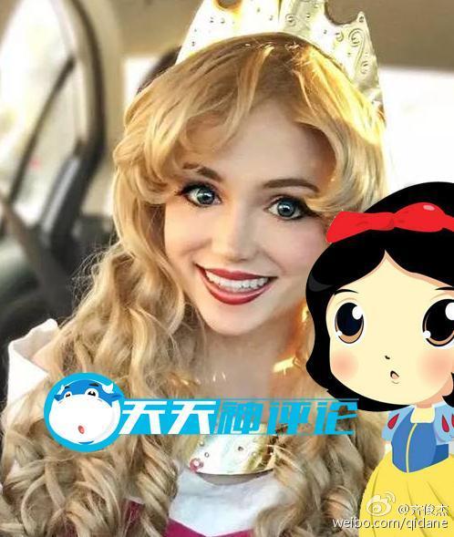天天神评论2015:天生公主脸每小时赚千元