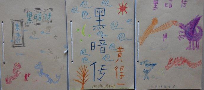 开花的树——山竹班简讯之五
