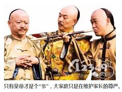 中国式大家庭,与回家过年