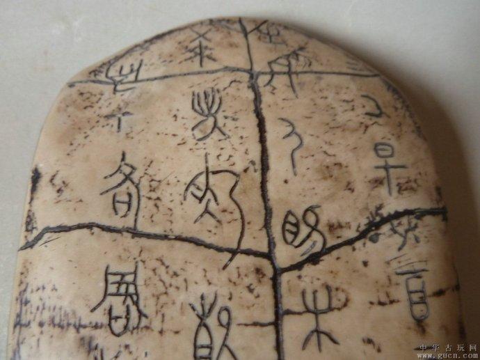 """朱大可:先秦""""文化革命"""""""