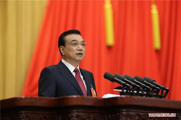 中国发展目标:宏伟且鼓舞人心