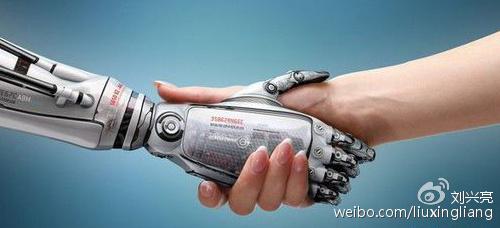 智人时代:人类智能与机器智能平分秋色