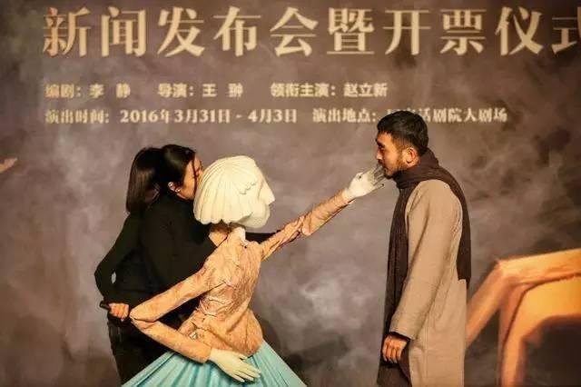 谁害了鲁迅:许广平?还是上海?