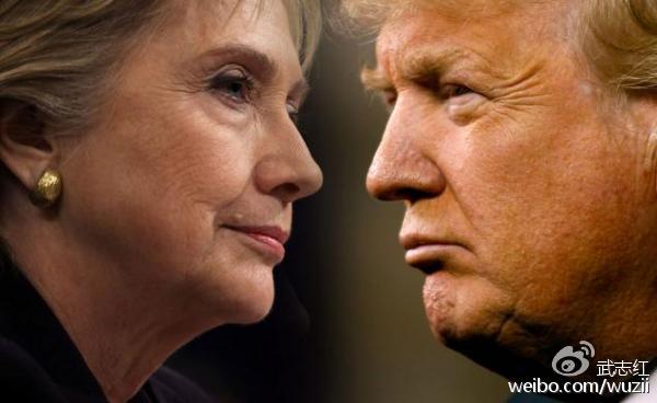 虽然一直不看好希拉里,但希望她能击败特朗普