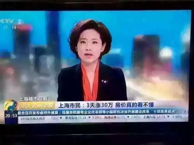 中国经济能否跳出周期率