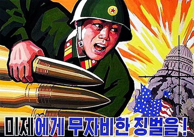 北朝鲜:全民绝地反击(独家组图)