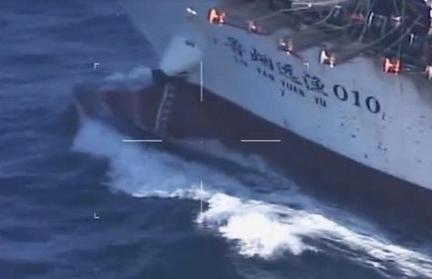 如何看中国渔船在阿根廷专属经济区被击沉事件