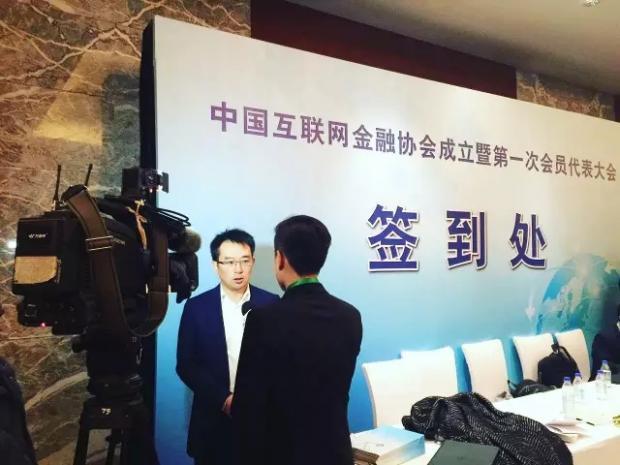互联网金融的诗与远方,写在中国互金协会成立日