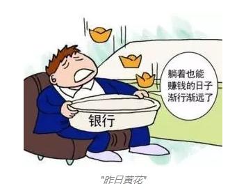 90后眼中的中国经济之二丨时势造英雄,英雄亦适时
