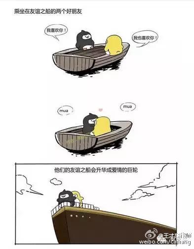 法律人不能成为翻船危机制造者!