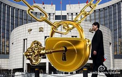 货币政策要收紧了?该怎么办?