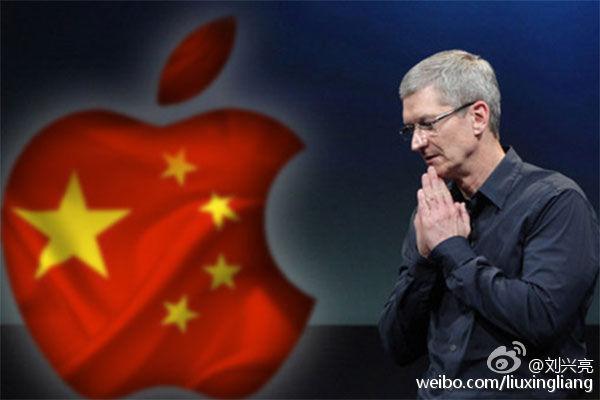 苹果业绩十三年来最差,怪谁?