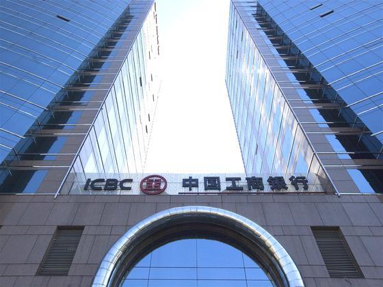中国银行业贷款审批考虑环保新政