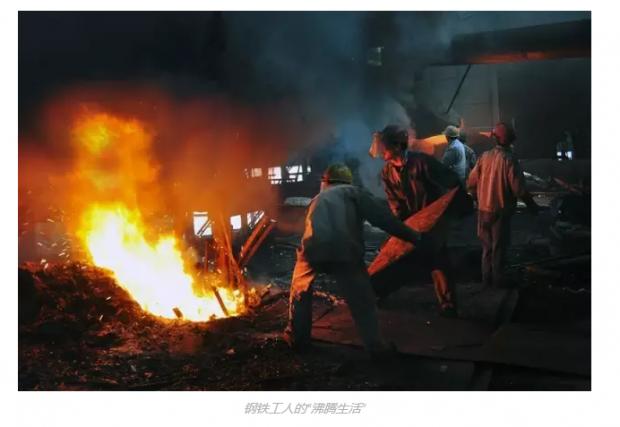 90后眼中的中国经济之三丨那座工厂那座城