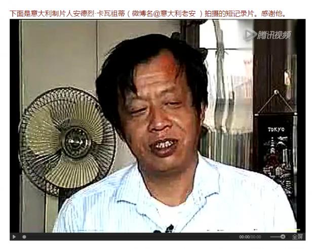 王小波,我唯一信任的当代作家