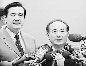 中国国民党多次分裂的特点和原因