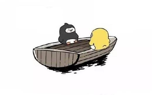 友谊的小船