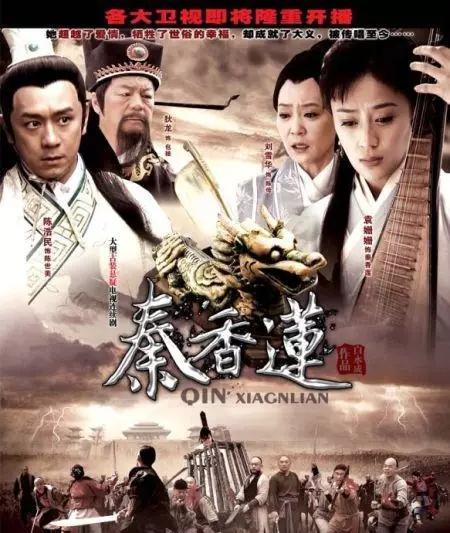 """中国传统文化里的""""负心汉"""""""