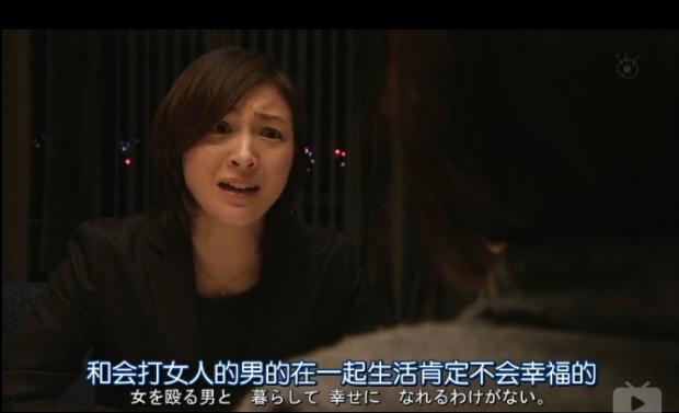 《直美与加奈子》:家暴之殇,谁来承担?|惜时