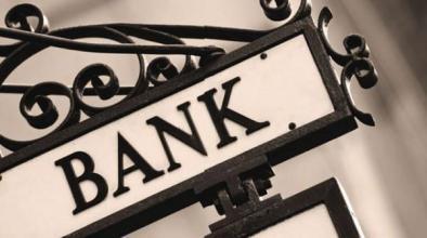 【烽火台资本观察】颠覆商业银行的大数据革命
