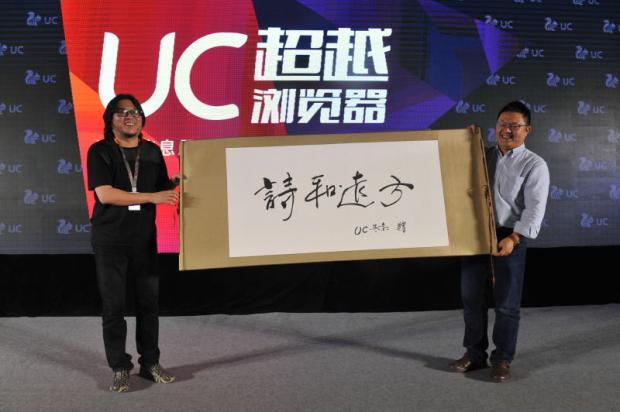 UC讲了个5年后的故事:阿里新媒体平台其实是淘宝店