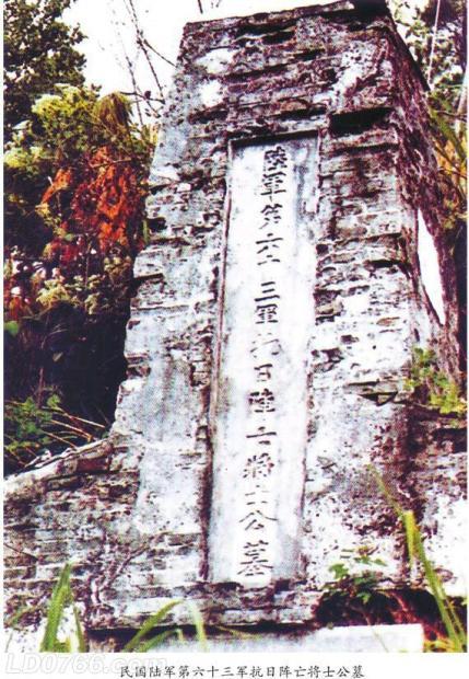 十人桥的故事与史实 六、陈章,63军及粤系军人在民国的荣耀