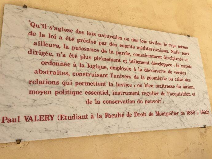 从巴黎到蒙彼利埃