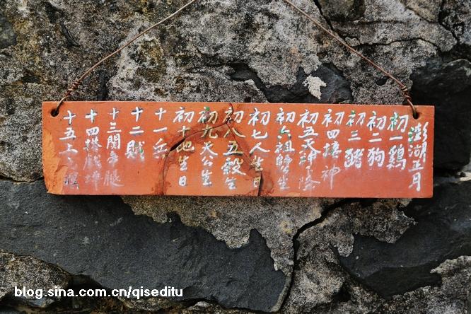 【台湾】来到外婆的澎湖湾