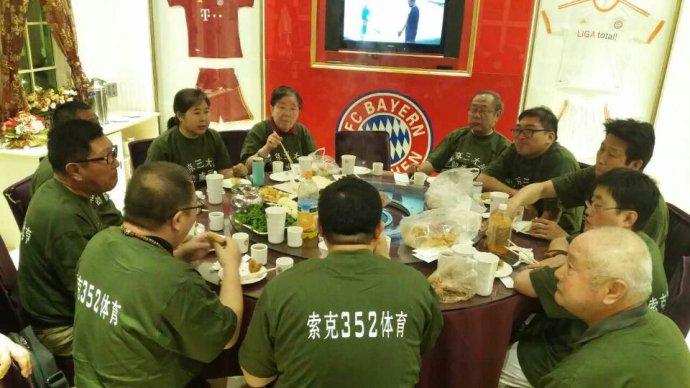 北京三大球老年助威团在低谷中成立