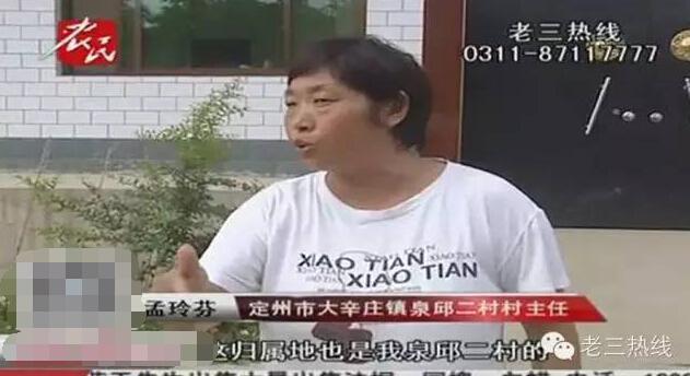 """最牛村主任怎么成了""""洪兴十三妹""""?"""