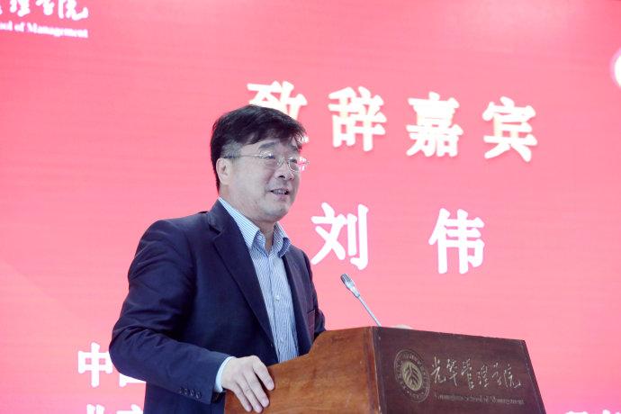 2016金融改革与创新高级论坛暨曹凤岐基金第五届颁奖仪式举行