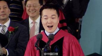"""乡村学子哈佛演讲是""""美国梦""""还是""""中国梦""""?"""