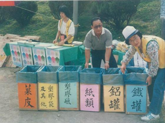 从抗议到合作:台湾垃圾回收系统的故事