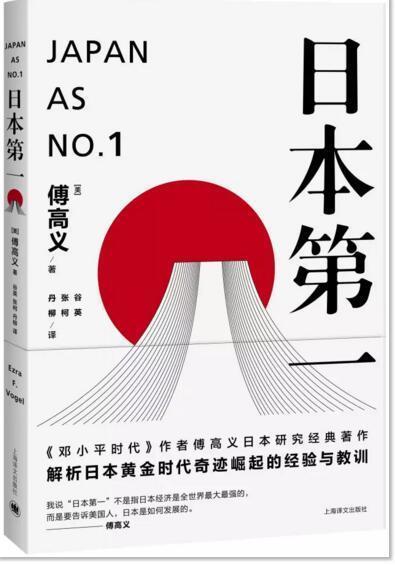 """日本的经验说明:我们不该过度指责""""莆田系""""?"""