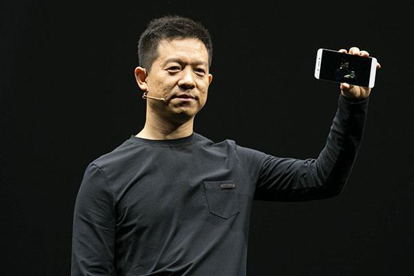 乐视受邀出席第19届科博会 超级手机等全新产品将集体亮相