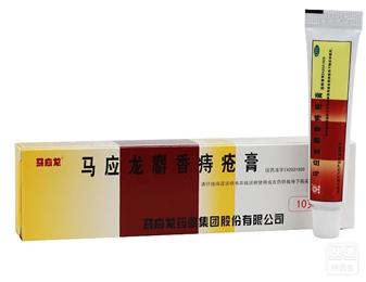 "名闻天下的""Chinese medicine"""
