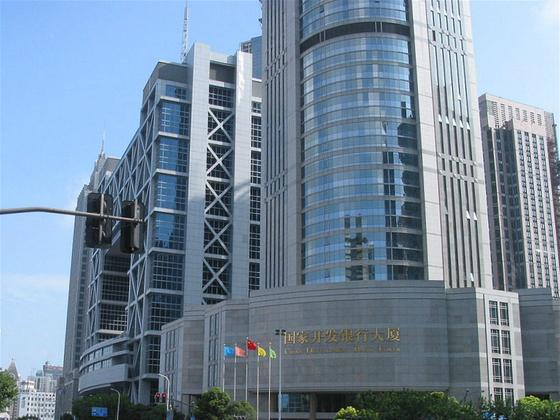 中国成为全球最大的发展融资提供者