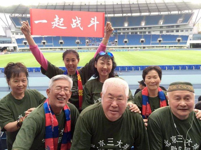 今晚北京球迷如何对待李章洙马季奇