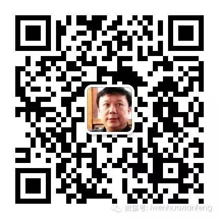 朱大可访谈:中国是奇观超级大国(上)