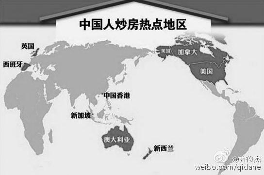 中国人把全世界的房子都炒热了