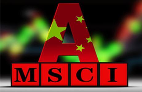 中国授予贝莱德额外30亿美元RQFII额度或意在A股纳入MSCI指数