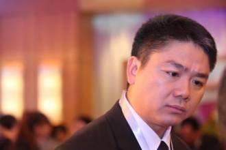 L型经济下阿苏抽水 刘强东艰难寻找增长点