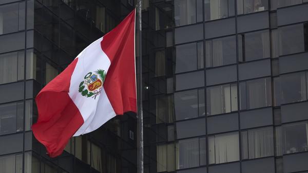 对冲基金宣战秘鲁政府,又一场讨债持久战?