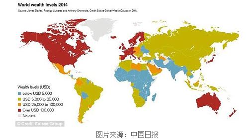 全球化、不平等与美国大选