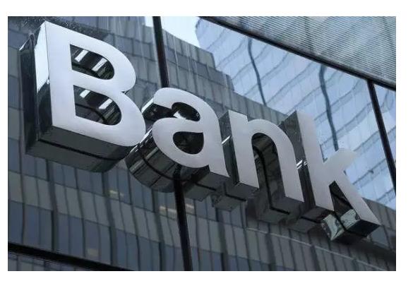 江苏银行IPO